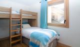 arma-chambre3-1-800x600-3931969